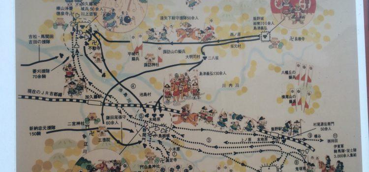 来年島津義弘歿後400年を迎える「妻と子供と紡いだ飯野の26年間」