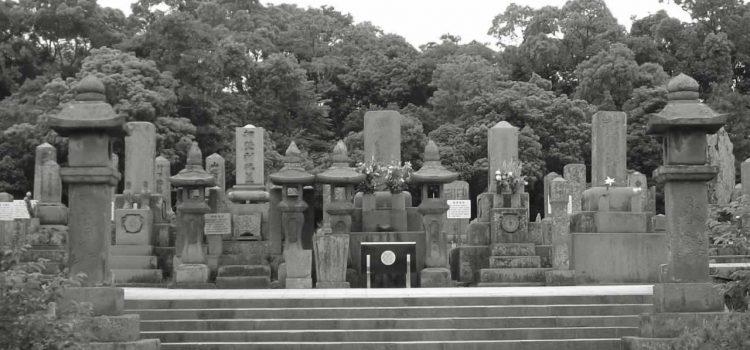 第40回街歩き「西南戦争にみる西郷の心」南洲顕彰館・南洲墓地