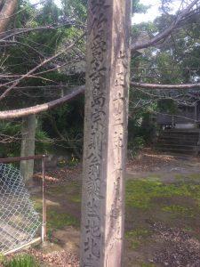 寺島誕生碑