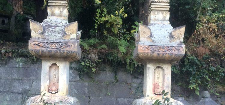 第39回街歩き「殿様と家族・竹姫様も」福昌寺墓地巡り