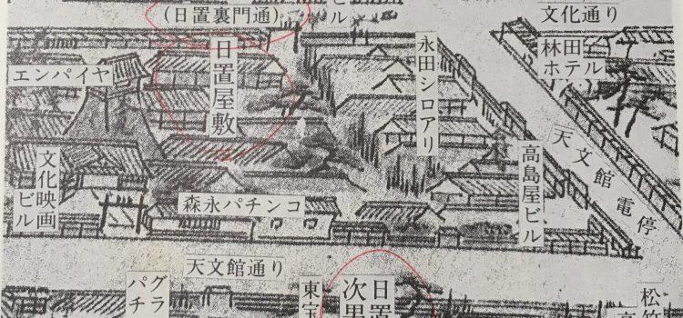 街歩き「赤山靱負と桂久武と天文館」