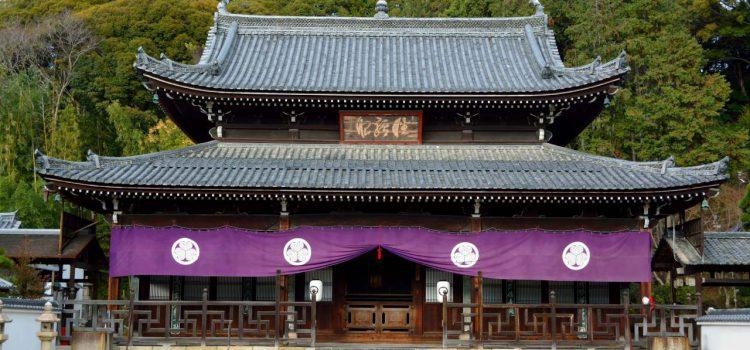 島津の退き口と薩摩義士治水神社大祭の旅