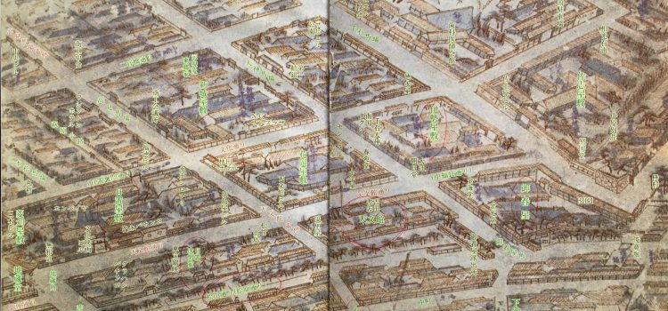 街歩き「古地図を片手に天文館から鶴丸城」